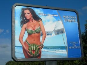 Una publicidad