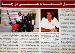 17-diario-arabe