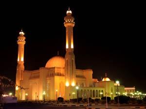 Al Fateh Mosque
