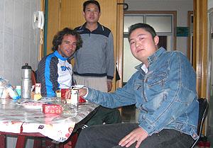 06conZhang