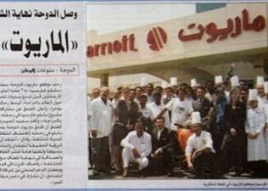 Al Watan