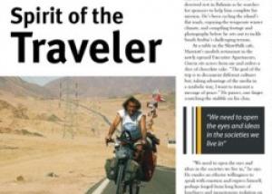 Khaleej Traveler Magazine