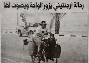 Al Ayaum